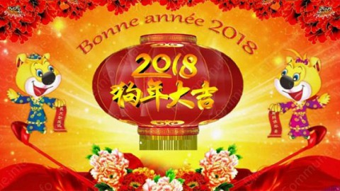 Nouvel-An Chinois 2018